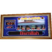 Jam Sholat Digital JSD 01BRT 50x90 CM