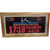Jam Sholat JSD P7 40x70 cm